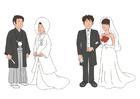 Bild japanische Hochzeit