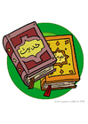 Bild Koran