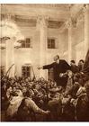Bild Lenin