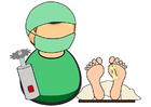 Pathologe