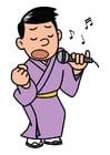 Bild singen - Karaoke