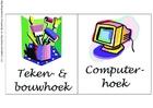Bild Zeichenecke und Computerecke