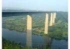 Foto Brücke über die Mosel, Deutschland