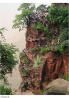 Foto Budha Leshan