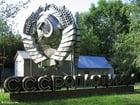 Foto CCCP Denkmal