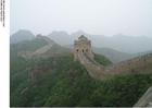 Foto Chinesische Mauer