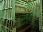 Foto Gefängniszelle