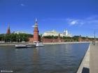 Foto Kreml
