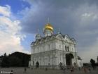 Foto Kremlinpalast