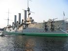 Foto Kriegschiff Aurora