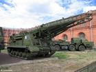 Foto Kriegsmunition Sankt Petersburg