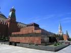 Foto Lenin-Mausoleum