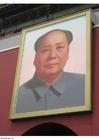 Foto Mao Tsetung, Parteiführer Volksrepublik China