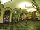 Foto Moskauer U-Bahn