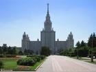 Foto Moskauer Universität
