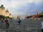 Foto Roter Platz