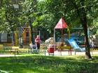 Foto Spielplatz