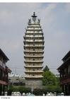 Foto Turm