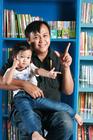 Foto Vater mit Kind