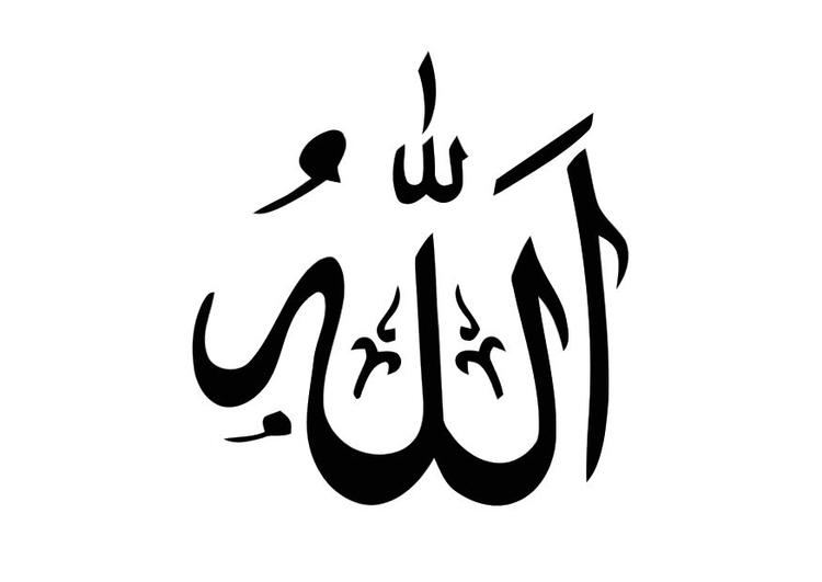Malvorlage Allah Ausmalbild 11271 Images