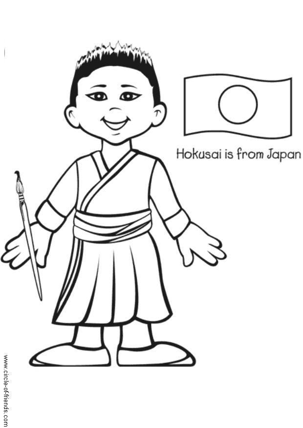 Malvorlage Hokusai aus Japan | Ausmalbild 5627.