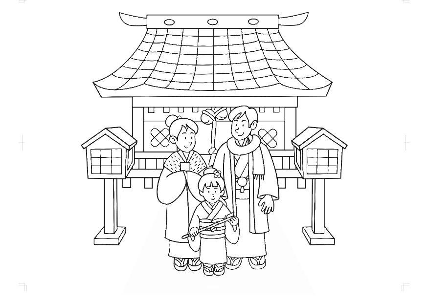 Malvorlage Japanische Tracht | Ausmalbild 30314.
