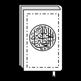 Malvorlage Koran Ausmalbild 14301 Images