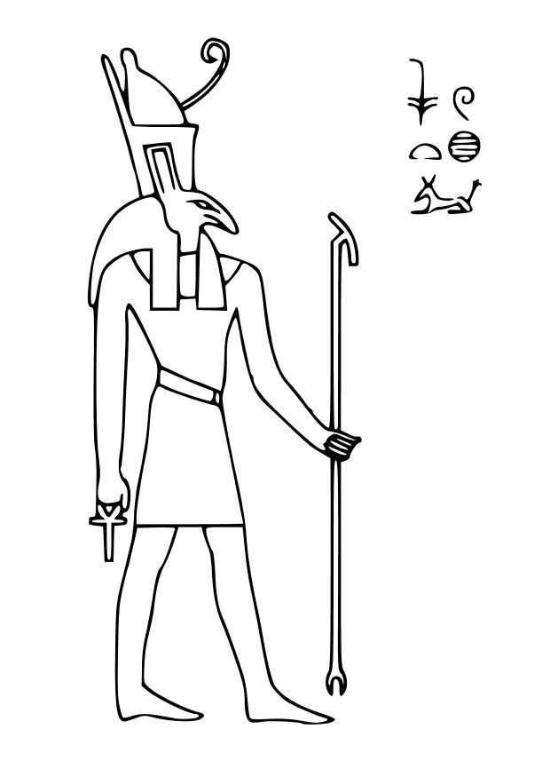 Anubis Coloring Page
