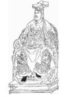 Yen Kaoching